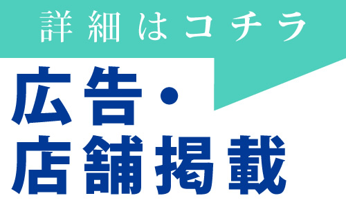 〜謹賀新年・年始も休まず営業中〜未経験女子大生セラピストゆうちゃん(21)体験入店!