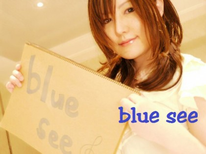 bluesee(ブルーシー)