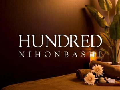 HUNDRED(ハンドレッド)
