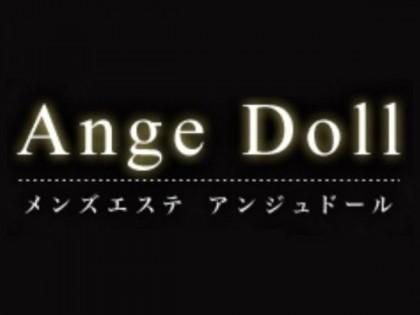 AngeDoll(アンジュドール)