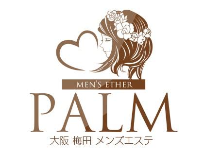 PALM(パルム)