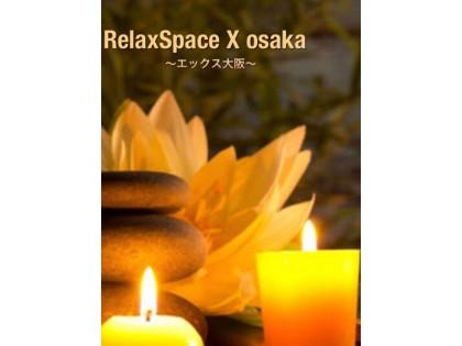 Xosaka(エックスオオサカ)