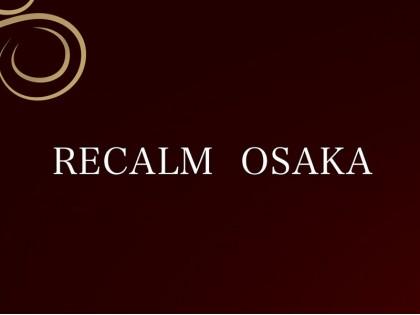 Recalm(リカーム)