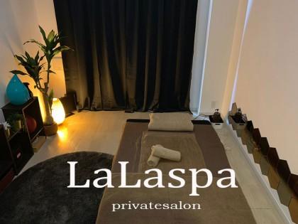 LaLaSpa(ララスパ)
