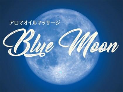 BlueMoon(ブルームーン)