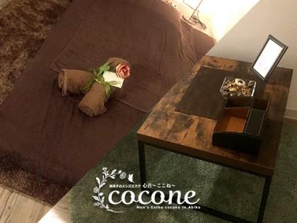 cocone(ココネ)