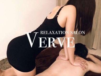 Verve(ヴァーブ)