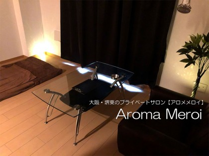 AromaMeroi(アロマメロイ)
