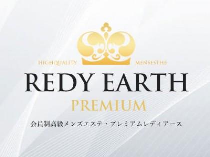 PremiumRedyearth(プレミアムレディアース)