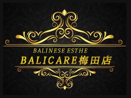 BALICARE(バリケア)梅田店