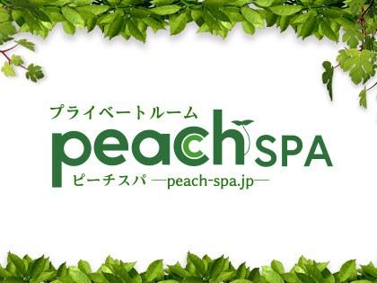 peachSPA(ピーチスパ)