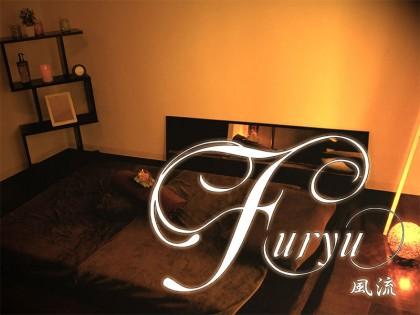 FURYU(フウリュウ)