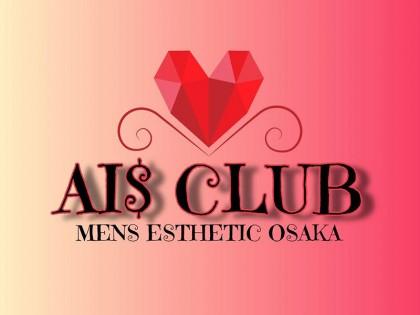 AI$CLUB(アイドルクラブ)