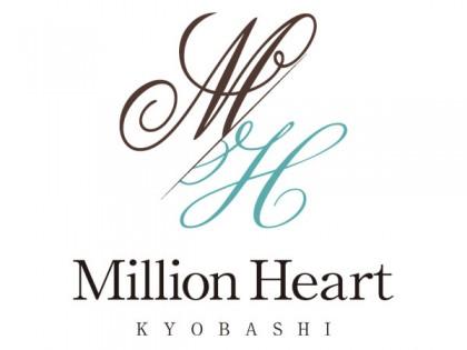 MillionHeart(ミリオンハート)