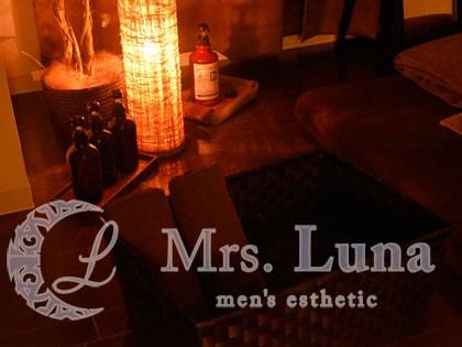 Mrs.Luna(ミセスルナ)